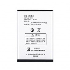 Battery for Oppo Find 7a