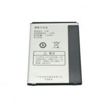 Battery for Oppo Neo 5