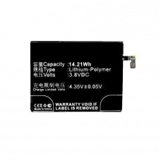 Battery for Oppo N1 32GB